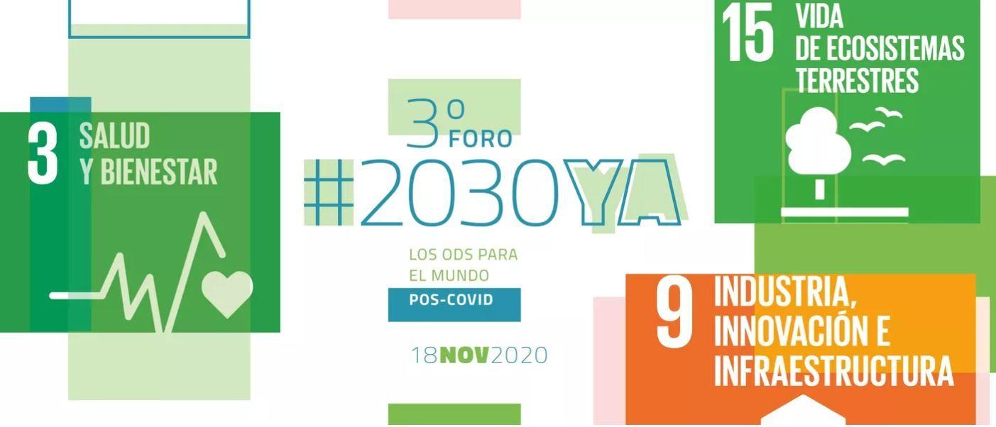 <p>Foro internacional reconoce a dos empresas dominicanas socias de ECORED, por sus avances en la contribuci&oacute;n a los ODS</p>