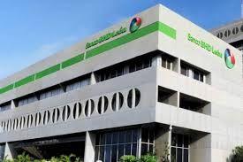 El BHD León dona RD$9 millones