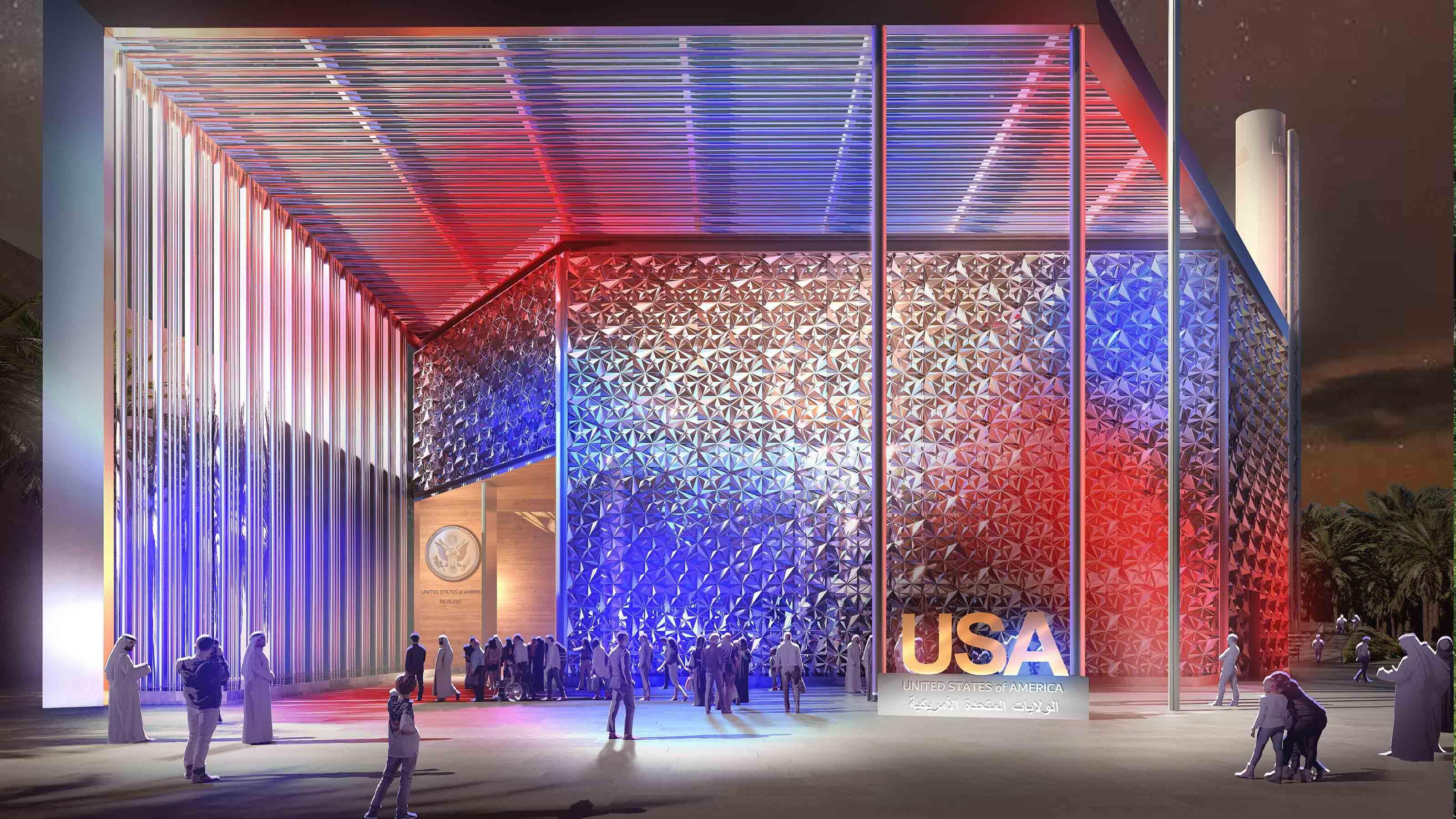Expo 2020 Dubái